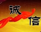 欢迎进入-舟山普田燃气灶统一售后服务网站受理中心