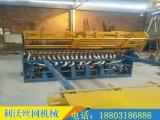 安徽利沃全自动煤矿轧花网机,轧花网机图片