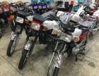 新大洲 宗申 雅马哈 铃木 五羊 豪爵品牌摩托车