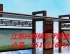 漯河校园高档宣传栏,阅报栏,公交站台,河南兴邦直销