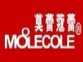 莫蕾蔻蕾品牌鞋 诚邀加盟