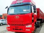 宁海玉树藏族自治州货运有限公司 直达