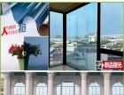 芜湖专业贴厂离玻璃窗户贴建筑膜