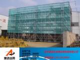 建筑施工爬架网 米字型爬架网片 外墙提升架爬架网