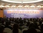 昌华印刷包装第一届积分制管理快乐会议(一)