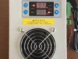 ZW-PSK(TH)智能排水型除湿器一体式智能抽湿器