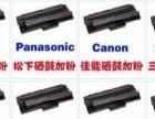 打印机维修复印机维修硒鼓加粉墨盒销售
