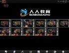 惠州惠阳较好的CAD培训学校正在报名中