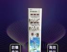 杭州千纳电动车快速充电站,充电桩,小区充电站