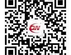 郑州最牛微信开发第三方平台