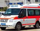 西安120救护车(西安救护车)长途跨省转运电话多少?