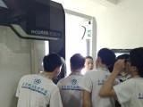 潮州UG培训,模具设计培训,五金模具设计培训,CNC编程培训