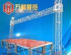 铝合金舞台桁架灯光架折叠舞台移动升降舞台镀锌方管桁