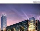 北京大红门已搬入 石家庄乐城国际贸易城,返租十年