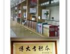 江苏省哪里有五年制专转本培训机构?