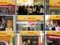 吉安早餐包子店加盟 1-2人即开店,24小时火热