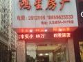 文华园沿南昌路主街店面 位置好 年租金12万