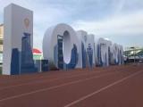 喀什廣告制作廠家 標牌制作
