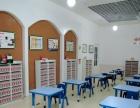 博泰国际幼儿园秋季学期招生开始啦