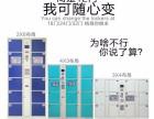 商场储物柜48门扫码系统电子存包柜洛阳固彩可定制品质保证