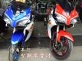 成都温江摩托车0首付分期 年满18岁包通过 骑上爱车回家!