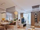 AmazingDesign室内空间创意设计