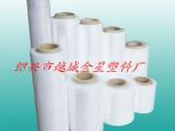 【诚信厂家】专业生产pe薄膜,农用,低压薄膜,HDPE彩印塑料薄