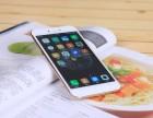 金华OPPOR11手机0首付分期付款