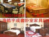 上海办公家具回收旧屏风隔断回收上海二手办公家具回收