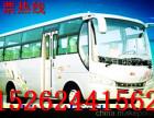 东莞到利川的汽车客车大巴查询15262441562