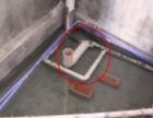 卫生间,厨房水电施工改造检修