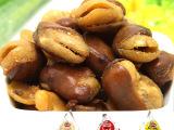 干果炒货零食批发 口水娃 口水豆兰花蚕豆 备战年货 超低价