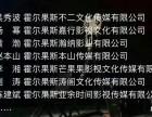 吴秀波 赵本山等影视明星扎堆税收洼地