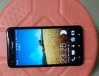 非常流畅的HTC X92e低价