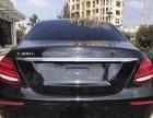 奔驰 E级 2017款 E 300 L 运动时尚型