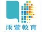 重庆学历教育 快速拿专本科学历 轻松且高效 含金量高
