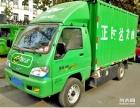 沧州同城货的满足了货运发展的需求