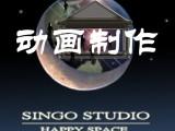 三维动画设计制作公司 建筑动画、工业产品动画、房地产动画制作