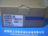 三菱模块PLC全系列特价AJAJ