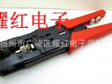 高品质压缩/挤压式压线钳 F头 BNC/Q9头 RCA/莲花头三