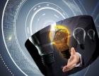 专利扶持是什么?怎样才能符合专利扶持的条件? 小马专利