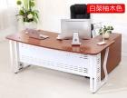 厂家直销钢架桌办公家具厂家批发重庆市免费安装免费送货欢迎购买