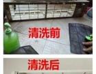东莞 石排专业高效清洗热水器 清洗饮水机 清洗空调