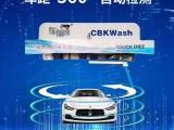 深圳全自动电脑洗车机普遍存在的误区