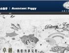 猪猪翻译/英语/英文翻译/人工翻译/摘要文献/简历