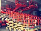 四川全省24小時供應出租發電機空壓機高空車升降機