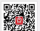 烟台鼎真洋货居国际商品礼包定制平台
