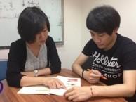 上海托福英语,雅思6分班,考试培训班