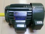 省内包邮通合YLJ32-12-6三相异步力矩电动机30KG质保2