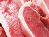 三安有机鲜猪肉 三安有机鲜猪肉加盟招商